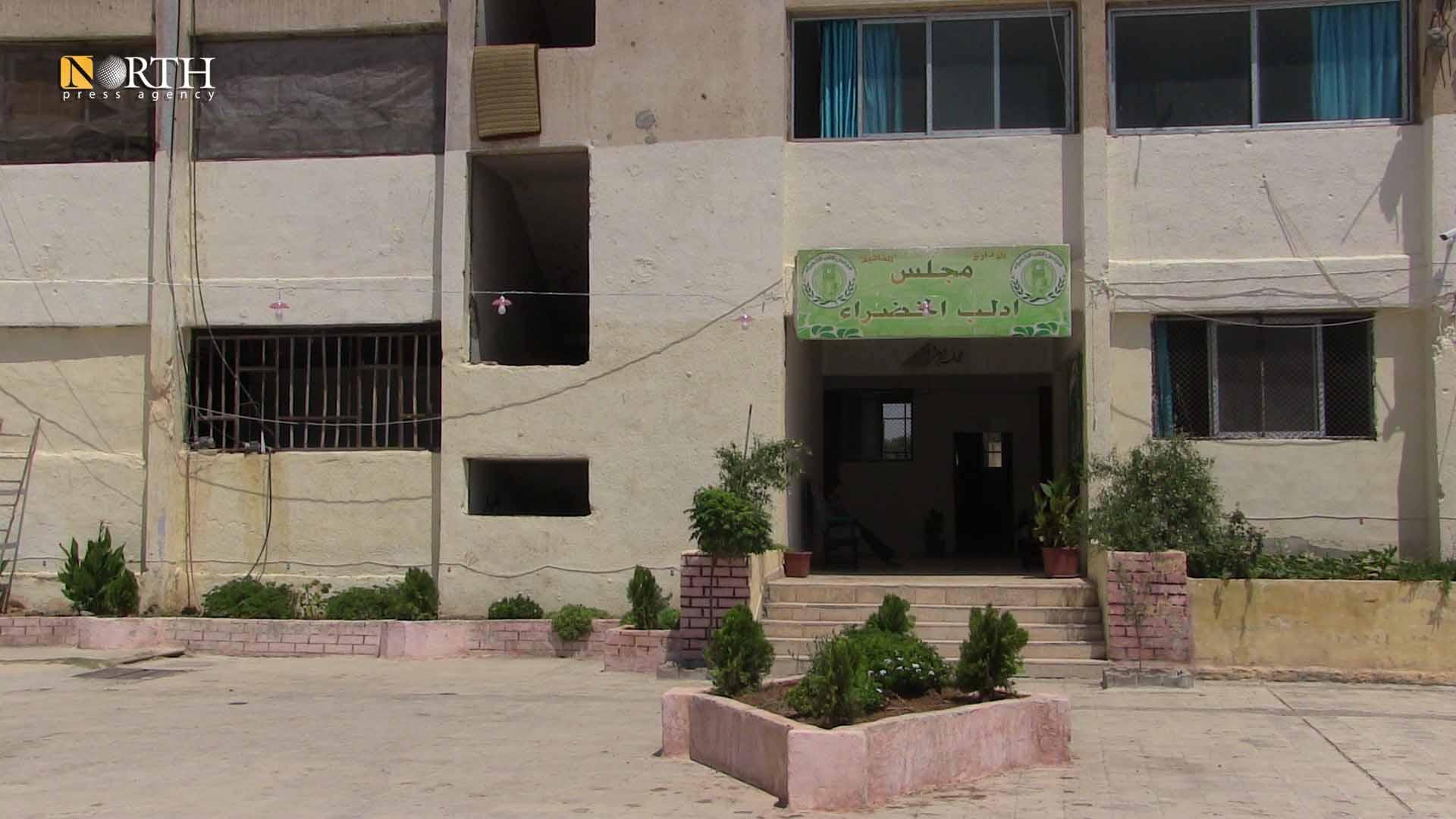 Idlib Council building in the city of Raqqa