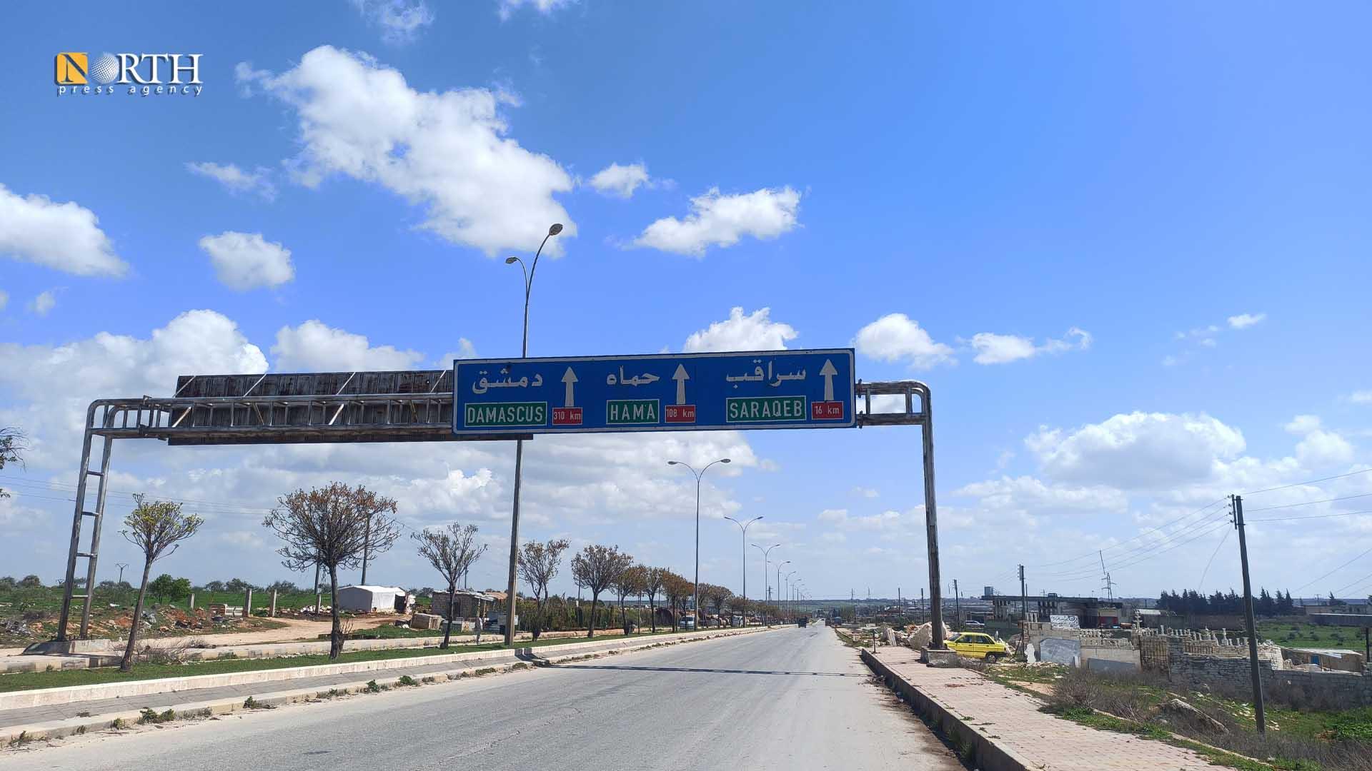 Idlib-Saraqib route – North Press, archive.