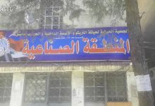 Photo of Syrian industrialists mock government's invitation to return and invest in Syria