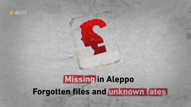 Photo of Missing in Aleppo: Forgotten files and unknown fates