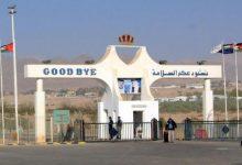 Photo of Exports resume at Syria-Jordan Nassib crossing