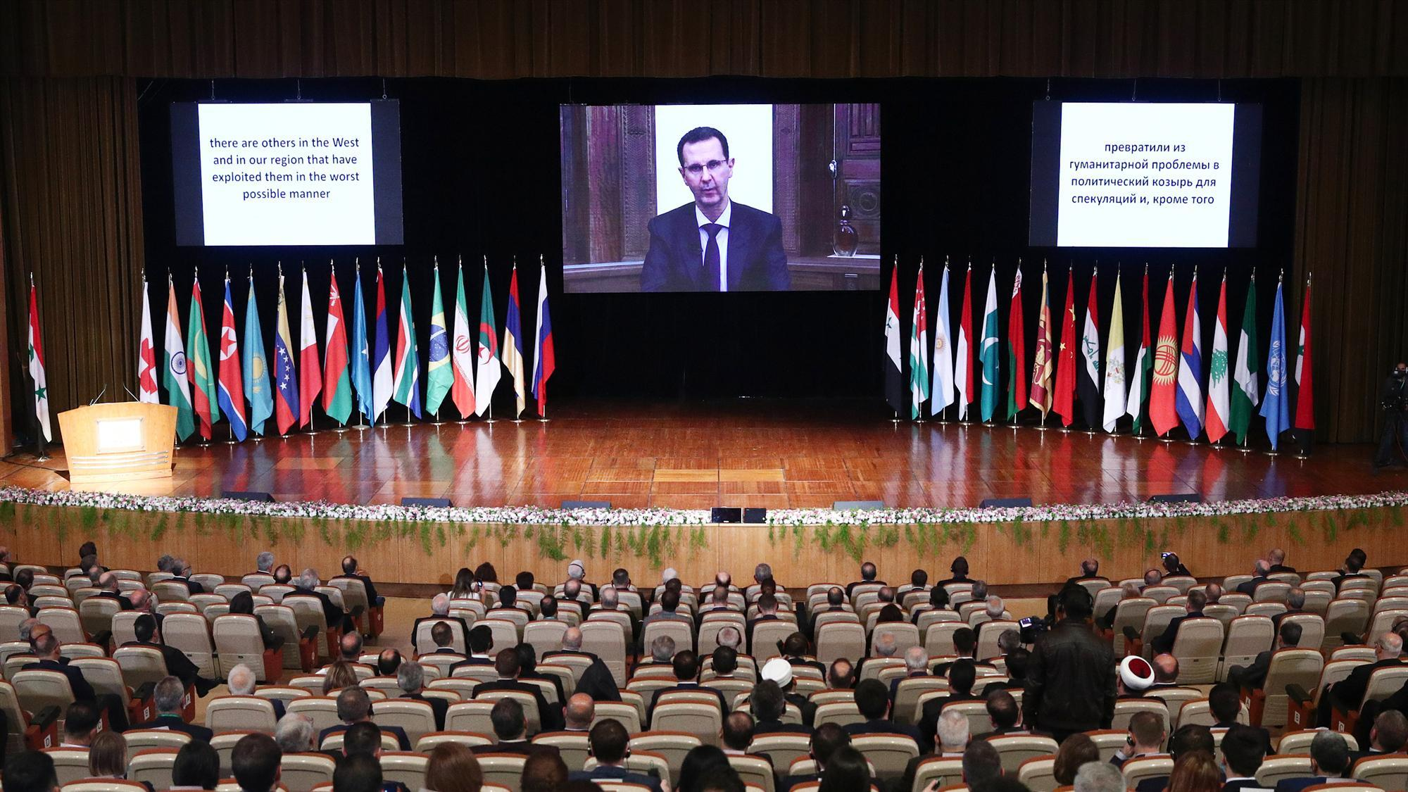 The first round of the international conference on the return of Syrian refugees in Damascus