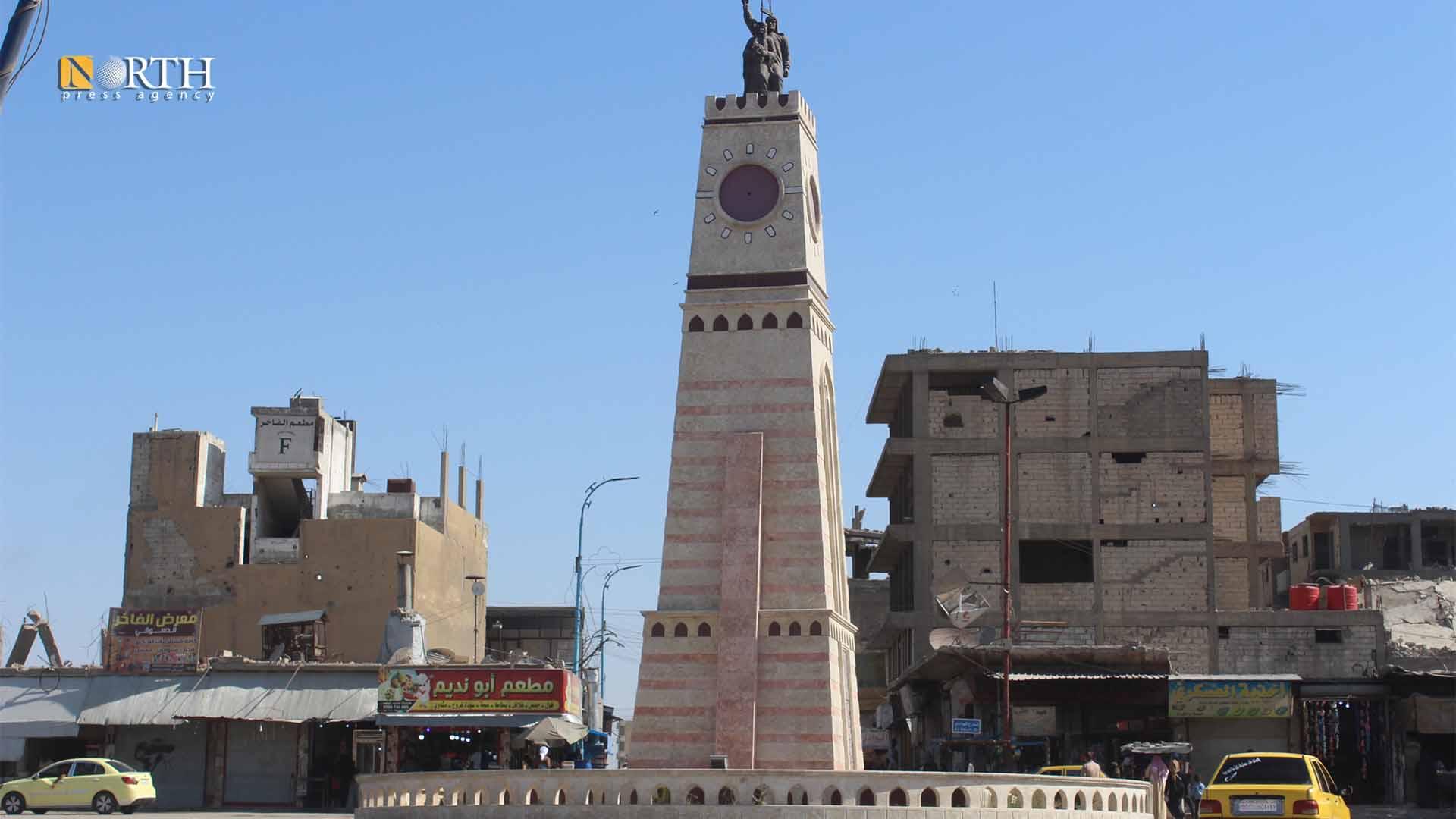 Al-Sa'a (Clock) Roundabout in Raqqa- North Press