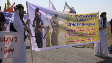 Photo of Syria's Hasakah residents condemn genocide of Yezidis by ISIS