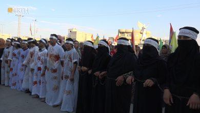 Photo of Syria's Kobani demonstrate demanding international recognition of Yezidi genocide