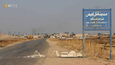 Photo of Syria's Sere Kaniye and Tel Abyad in August: shelling, security chaos, torture