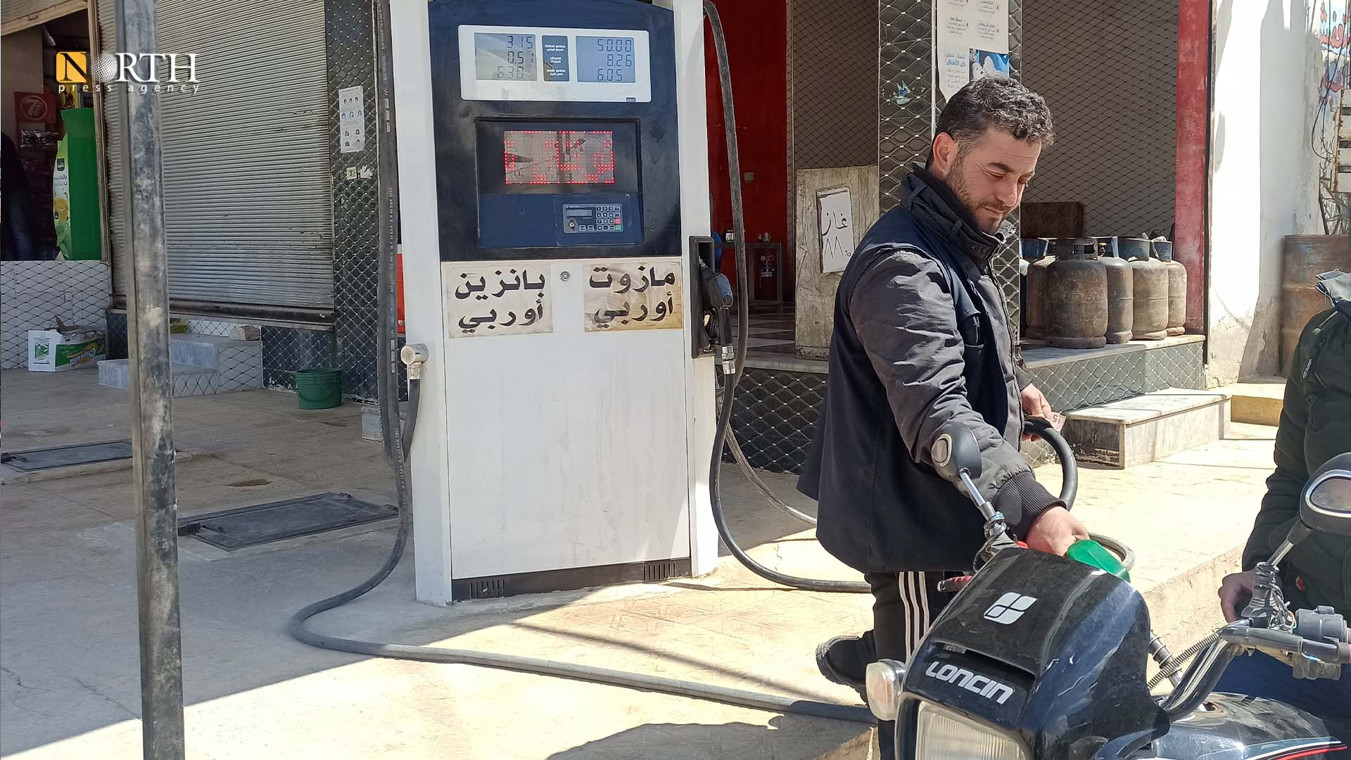 Fuel station in the city of Bennesh, east of Idlib – North Press/archive