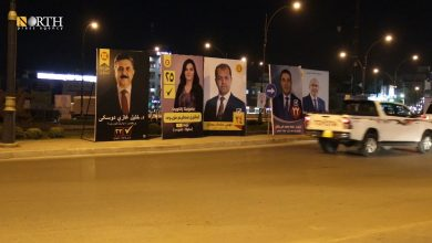 Photo of KRG residents discuss candidates for Iraqi parliament