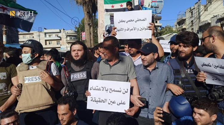 Media workers protesting in the city of Idlib after an attack by Hayat Tahrir al-Sham.