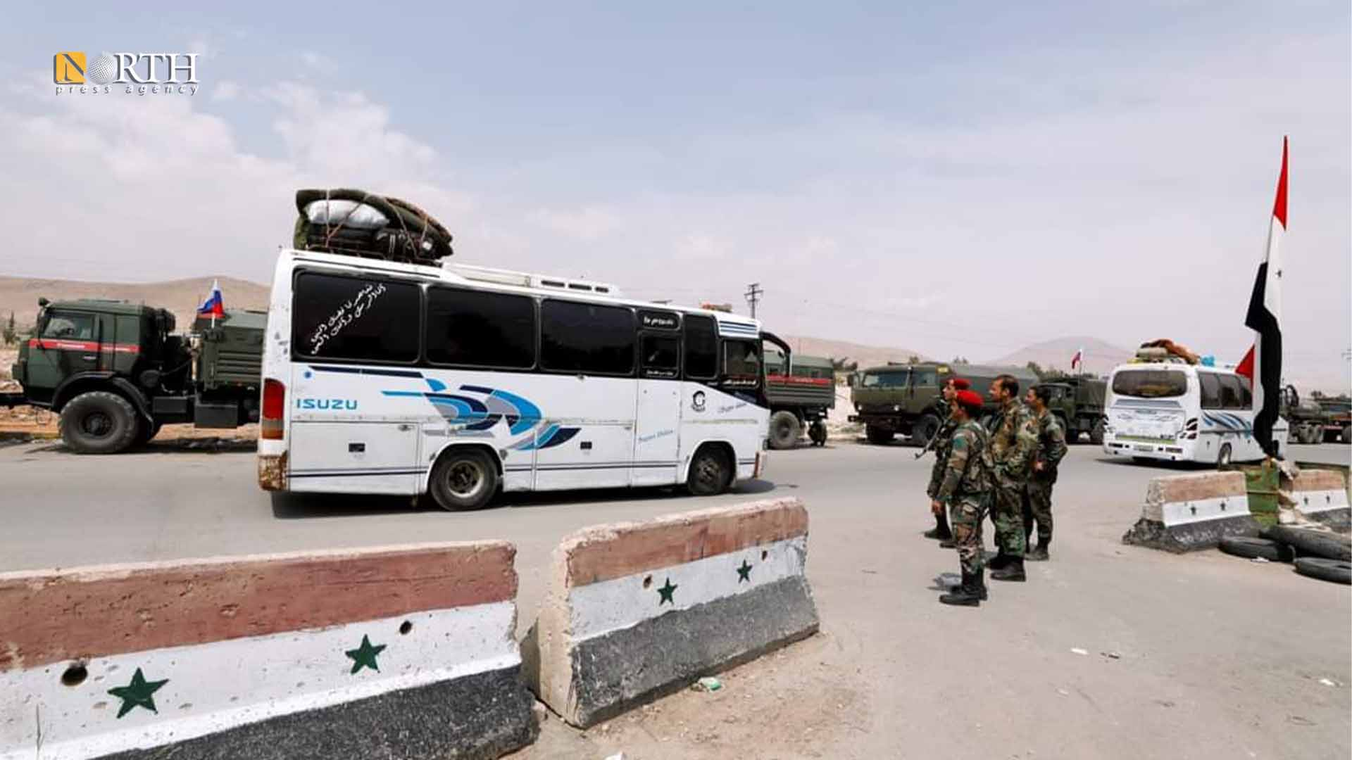 Military checkpoint of the Fourth Division in the northern countryside of Daraa – North Press/archive