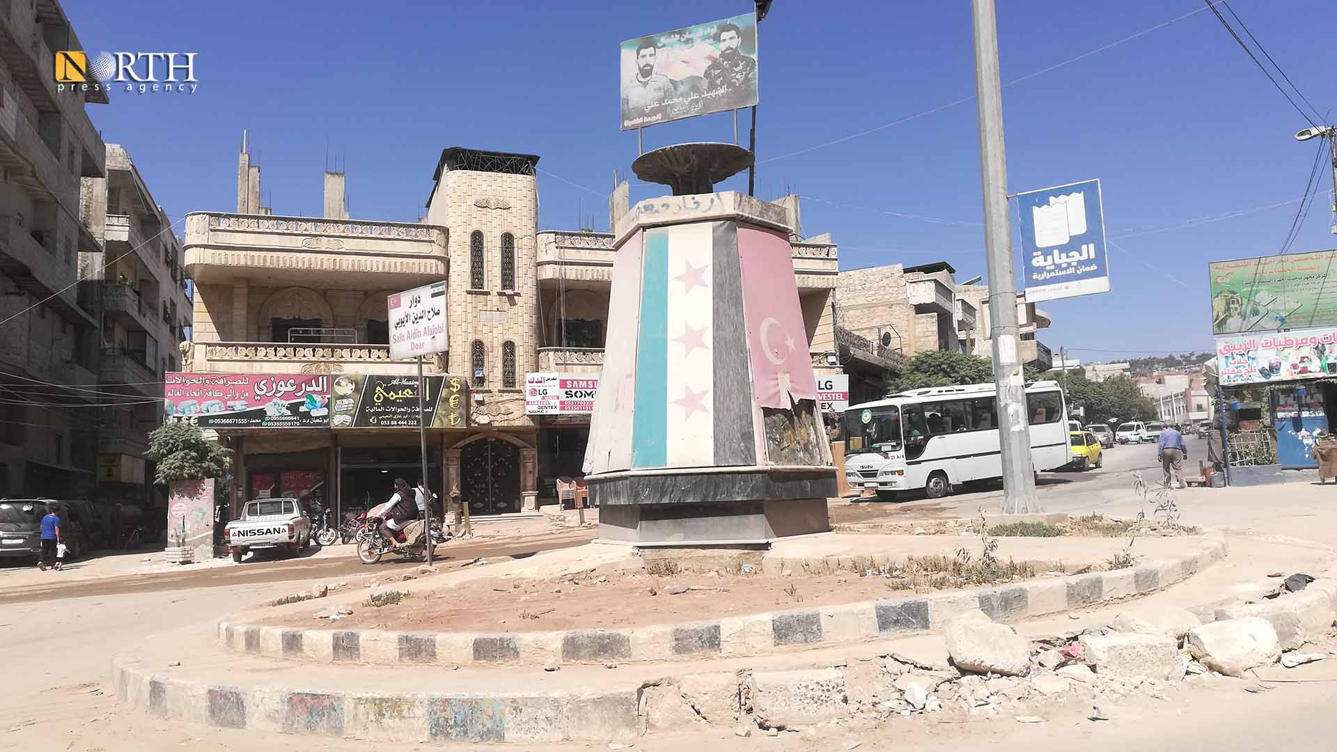 Newroz Roundabout in the middle of Afrin city – North Press