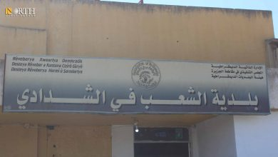 Photo of Town south of Syria's Hasakah works on vital projects