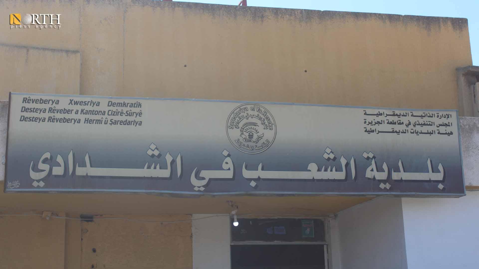 Shaddadi Municipality south of Hasakah – North Press