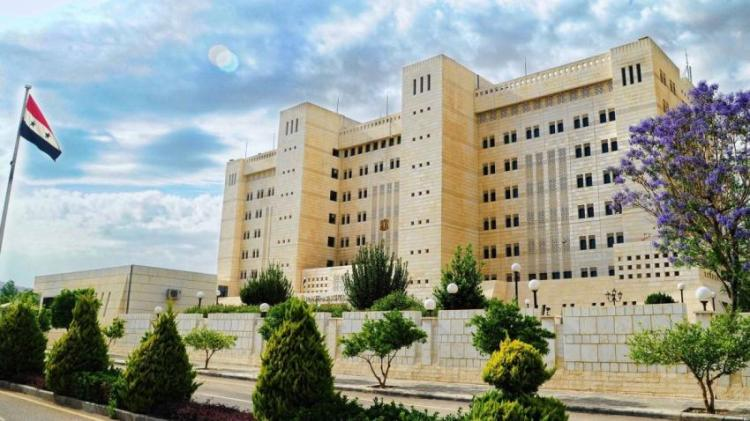 Syrian Ministry of Foreign Affairs and Expatriates