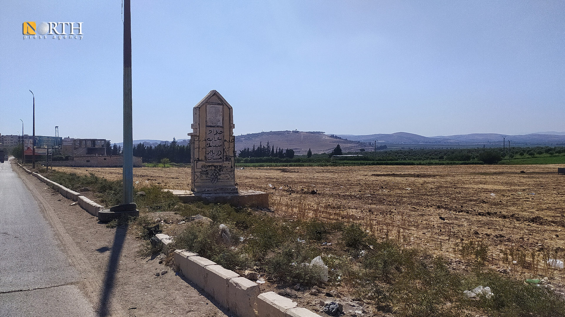 The entrance of Afrin city