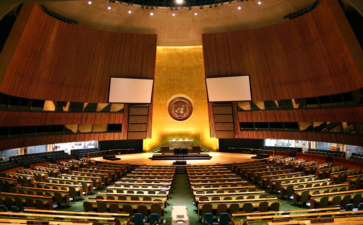 The headquarters of the United Nations General Assembly meeting