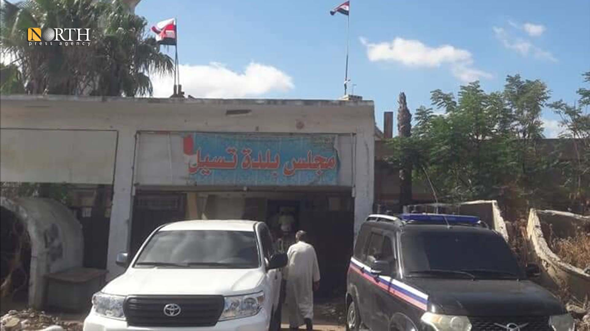 The settlement center in the municipality building in Tasil town of Daraa - North Press