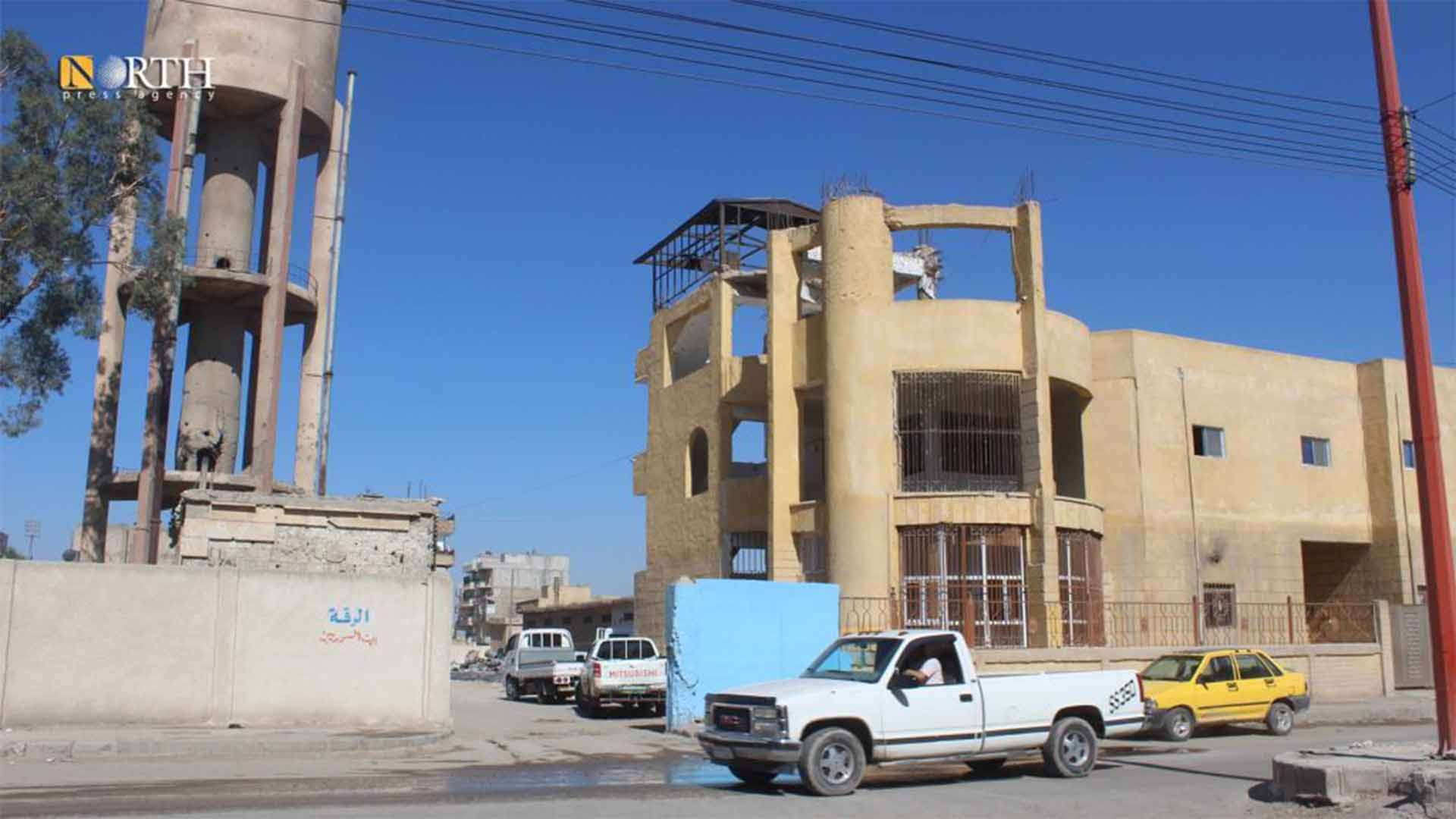 Water tower in Raqqa and its countryside – North Press