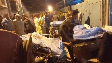 Photo of 11 civilians dead in ISIS massacre- Iraq