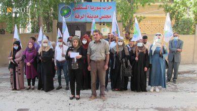 Photo of Turkey pressures AANES by bombing Kobani: Future Syria Party