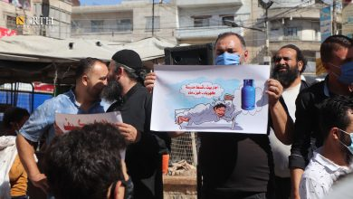 Photo of People take to streets against price hike in Syria's Idlib